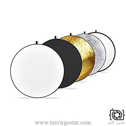 خرید رفلکتور دایره ای سایز 110 سانتی متری 5 کاره