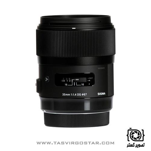 Sigma 35mm f/1.4 DG HSM Art