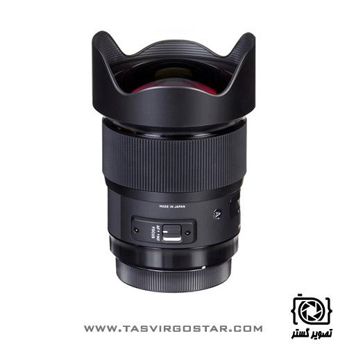 Sigma 20mm f/1.4 DG HSM Art