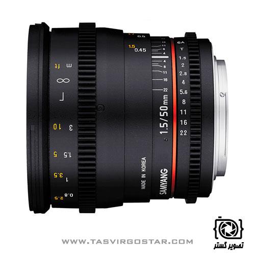لنز سامیانگ Samyang 50mm T1.5 VDSLR AS UMC Canon