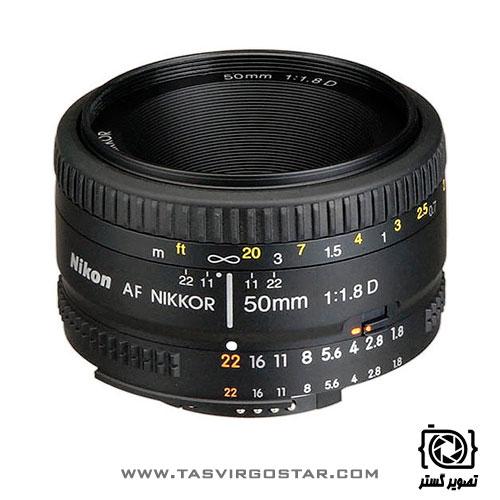 لنز نیکون Nikon 50mm f/1.8D