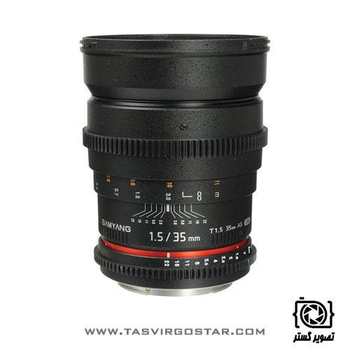 لنز سامیانگ Samyang 35mm T1.5 Cine Canon EF