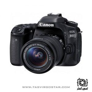 دوربین عکاسی کانن EOS 80D lens 18-55 STM