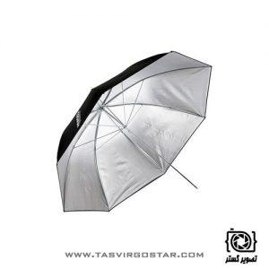 چتر نقره ای هنسل 105 سانتیمتری