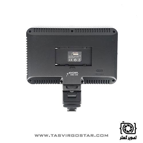 نور فلات ال ای دی MaxLight SMD-300