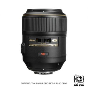لنز نیکون Nikon AF-S VR Micro-NIKKOR 105mm f/2.8G IF-ED