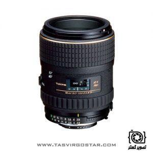 لنز توکینا 100mm f/2.8 Macro Nikon