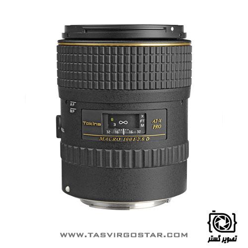 لنز توکینا Tokina 100mm f/2.8 AT-X M100 AF Pro D Macro Canon EOS