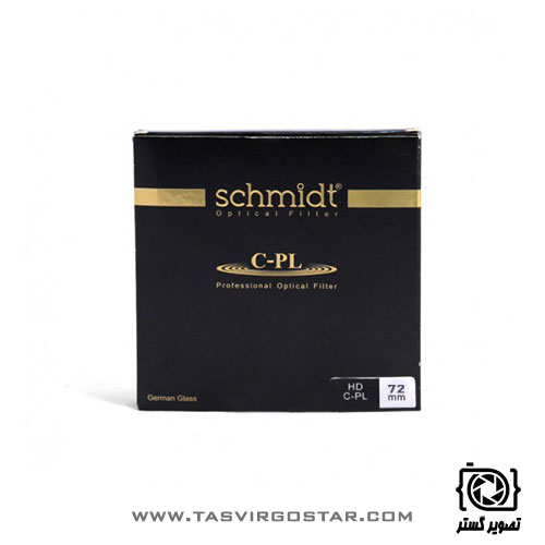فیلتر پلاریزه اشمیت Schmidt Polarizing HD CPL 72mm