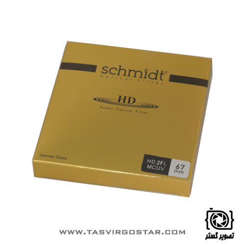 فیلتر اشمیت Schmidt MCUV 67mm 39L