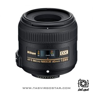 لنز نیکون Nikon AF-S DX Micro NIKKOR 40mm f/2.8G