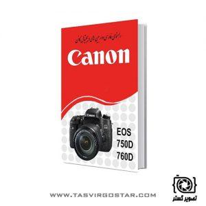 دفترچه راهنمای فارسی کار با دوربینهای 750D/760D