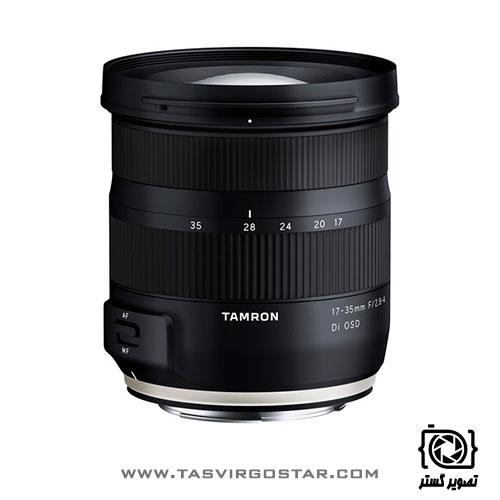 لنز تامرون Tamron 17-35mm f/2.8-4 Canon