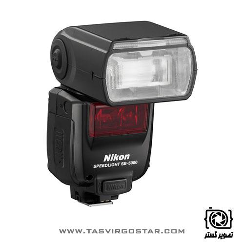 فلاش اکسترنال نیکون Nikon SB-5000 AF Speedlight