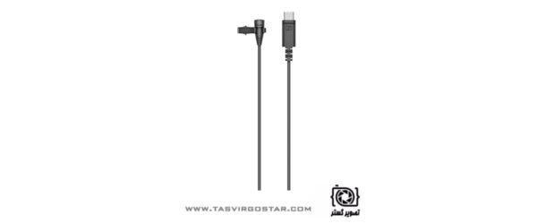 XS-LAV-USB-C-TASVIRGOSTAR-2